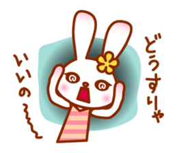 Rabbit Mother is very busy sticker #652876
