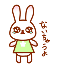 Rabbit Mother is very busy sticker #652879