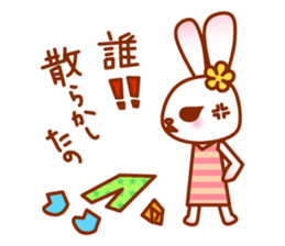 Rabbit Mother is very busy sticker #652882