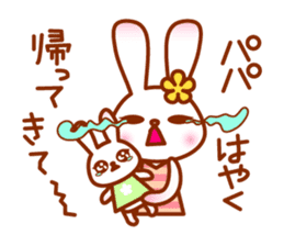 Rabbit Mother is very busy sticker #652888