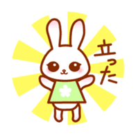 Rabbit Mother is very busy sticker #652894