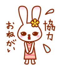 Rabbit Mother is very busy sticker #652902