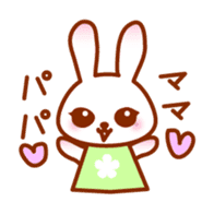 Rabbit Mother is very busy sticker #652904
