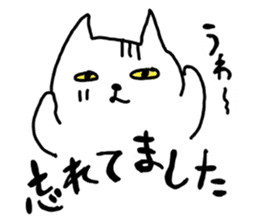 White cat sticker #653186
