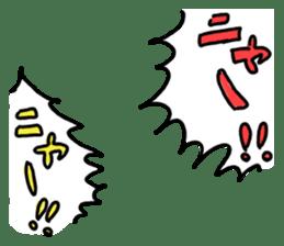 White cat sticker #653187