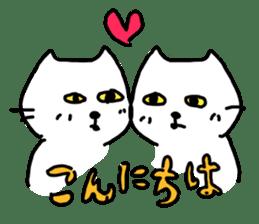 White cat sticker #653195