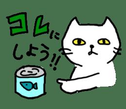 White cat sticker #653197