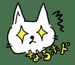 White cat sticker #653199