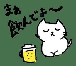White cat sticker #653204
