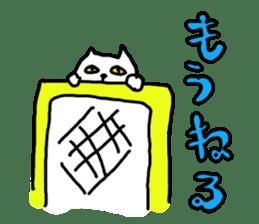 White cat sticker #653205