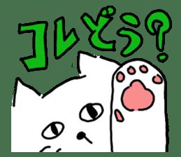White cat sticker #653207