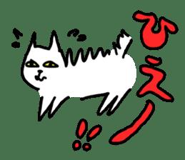 White cat sticker #653210