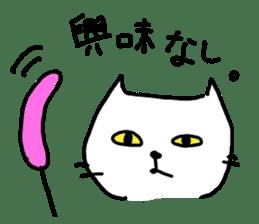White cat sticker #653211