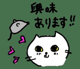White cat sticker #653212