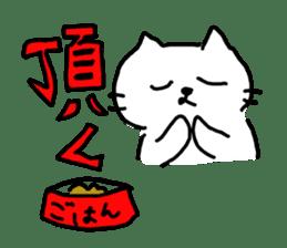 White cat sticker #653214