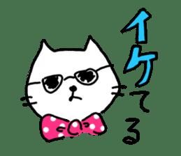 White cat sticker #653215