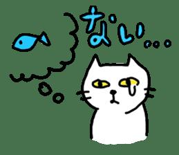 White cat sticker #653216
