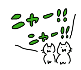 White cat sticker #653219
