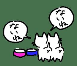 White cat sticker #653220