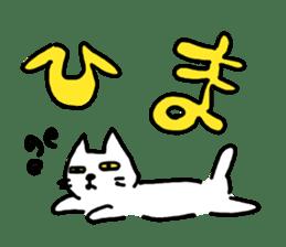 White cat sticker #653222