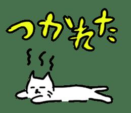 White cat sticker #653225