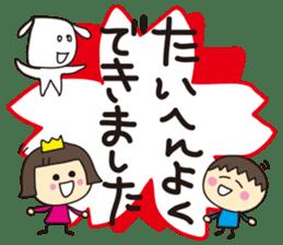 Ayaya princess and Teruru sticker #653266