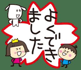 Ayaya princess and Teruru sticker #653267