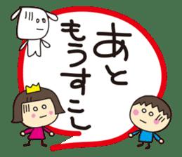 Ayaya princess and Teruru sticker #653268