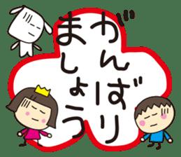 Ayaya princess and Teruru sticker #653269