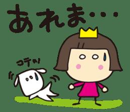 Ayaya princess and Teruru sticker #653270