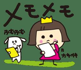 Ayaya princess and Teruru sticker #653271