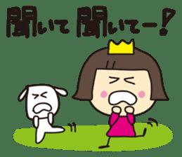 Ayaya princess and Teruru sticker #653272