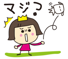 Ayaya princess and Teruru sticker #653274