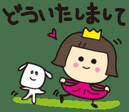 Ayaya princess and Teruru sticker #653275