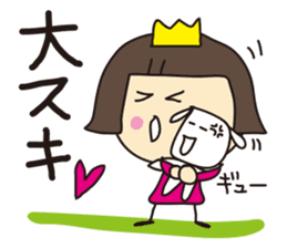 Ayaya princess and Teruru sticker #653277