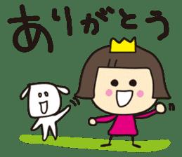 Ayaya princess and Teruru sticker #653278