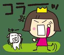 Ayaya princess and Teruru sticker #653279