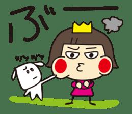 Ayaya princess and Teruru sticker #653280
