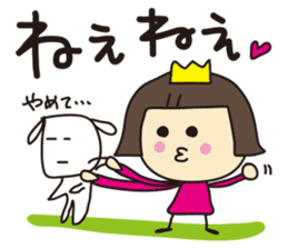 Ayaya princess and Teruru sticker #653281