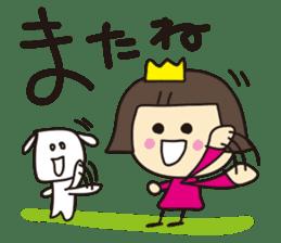 Ayaya princess and Teruru sticker #653282