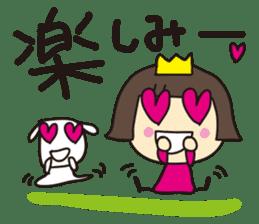Ayaya princess and Teruru sticker #653283