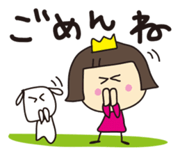 Ayaya princess and Teruru sticker #653284