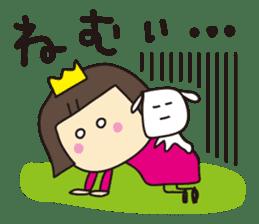 Ayaya princess and Teruru sticker #653285