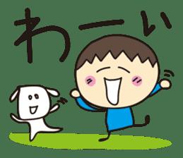 Ayaya princess and Teruru sticker #653286