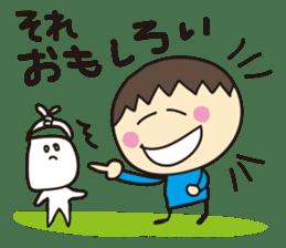 Ayaya princess and Teruru sticker #653287