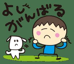 Ayaya princess and Teruru sticker #653288