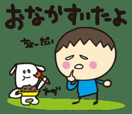Ayaya princess and Teruru sticker #653289