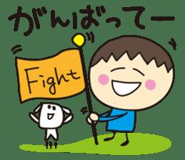Ayaya princess and Teruru sticker #653290