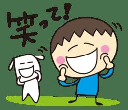 Ayaya princess and Teruru sticker #653291