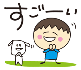 Ayaya princess and Teruru sticker #653292